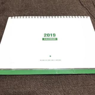 ボウダンショウネンダン(防弾少年団(BTS))のBTS シーグリ カレンダー(K-POP/アジア)