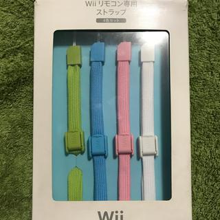 ウィー(Wii)のwiiリモコン専用 ストラップ(その他)