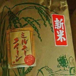 30年産新米「ミルキークイーン」玄米30キロ精米無料(精米すると約27キロです)(米/穀物)