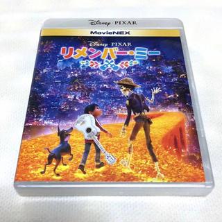 Disney - リメンバーミー 2D Blu-ray 2枚組のみ ブルーレイ