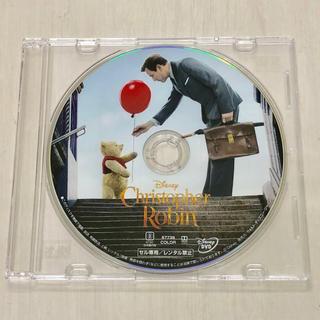 ディズニー(Disney)のプーと大人になった僕 DVDのみ 新品未使用 ディズニー プーさん (外国映画)