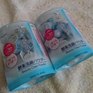 スイサイ(Suisai)の【おすすめ】スイサイ酵素洗顔パウダー(洗顔料)