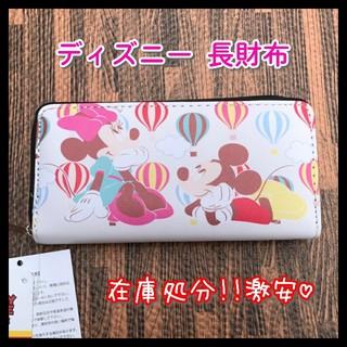 ディズニー(Disney)の在庫処分セール♡〈ミッキー&ミニー〉新品 ディズニー ラウンドファスナー長財布(財布)