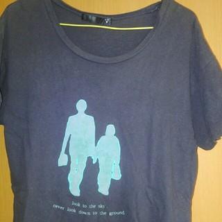 バルデセブンティセブン(Varde77)のVarde77 Tシャツ(Tシャツ/カットソー(半袖/袖なし))