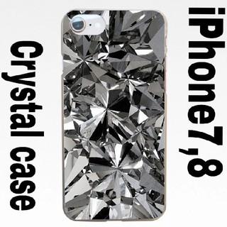 iPhone7 iPhone8 ケース カバー クリアクリスタル ハードケース(iPhoneケース)