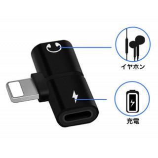 iPhone 変換アダプター 2ポート 充電 イヤホン 音楽 ライトニング 黒(ストラップ/イヤホンジャック)