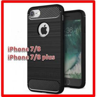 iPhone 7/8plus アイフォンケース 高品質カーボンファイバー配合(iPhoneケース)