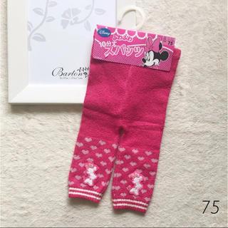 シマムラ(しまむら)の新品 75 ディズニー ミニー ふわふわ 10分丈 スパッツ あったか ピンク(靴下/タイツ)