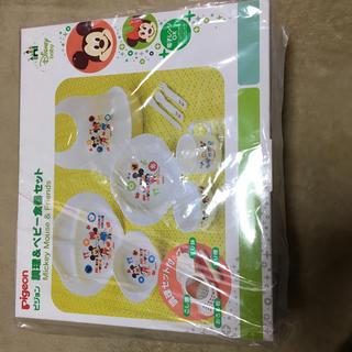 ディズニー(Disney)のピジョン ミッキー&ミニー ベビー食器、離乳食調理セット エプロン付き(離乳食器セット)