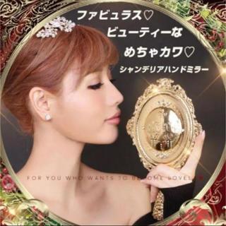 レディー(Rady)の Rady★鏡(ミラー)