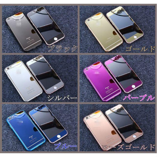 iphone7 ケース オロビアンコ 、 送料無料 6Plus/6sPlus専用 アルミバンパー+鏡面ガラスフィルムの通販 by R-Lifeショップ@即購入OK♪日曜祝日休み!|ラクマ