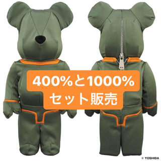 MEDICOM TOY - PORTER×BE@RBRICK 【400%】&【1000%】