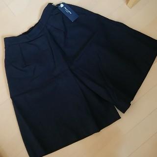 ショコラフィネローブ(chocol raffine robe)の新品タグつき(キュロット)