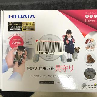 アイオーデータ(IODATA)のI・O DATA アイ・オー・データ 見守りカメラ(防犯カメラ)