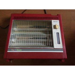 パナソニック(Panasonic)のナショナルパナソニック電気ストーブ400800w暖房スチームファン(電気ヒーター)