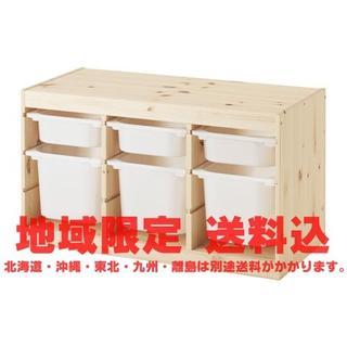 イケア(IKEA)の【新品・送料込】IKEA トロファスト パイン材ホワイトSx3, ホワイトx3 (収納/チェスト)