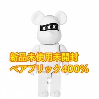 【GOD SELECTION XXX】BEABRICK(その他)