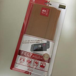 ニンテンドースイッチ(Nintendo Switch)の新品 未開封 任天堂 スイッチ ポーチ (その他)
