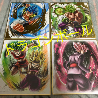 バンダイ(BANDAI)のドラゴンボール 色紙アート 7(キャラクターグッズ)
