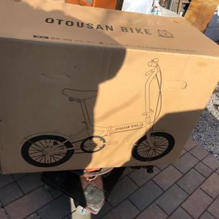 SoftBank お父さん自転車(自転車本体)