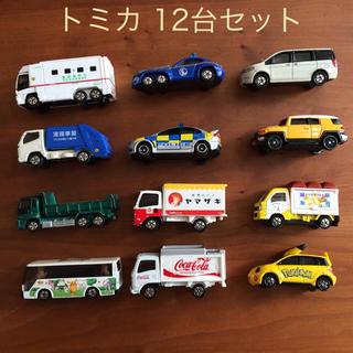 【トミカ】ミニカー 12台セット ポケモン ピカチュウ