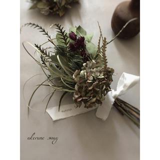 シックな秋色紫陽花で落ち着きのある アンティーク スワッグ ドライフラワー(ドライフラワー)