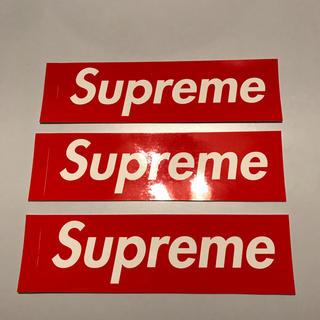 Supreme - supreme ステッカー 3枚価格