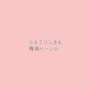 コウベレタス(神戸レタス)の新品未使用 ニットベスト(タンクトップ)