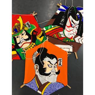 おもちゃの凧3枚セット(信長・家康・歌舞伎)(その他)