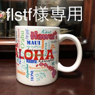 エービーシーデザイン(ABC Design)のハワイABCストアマグカップ(グラス/カップ)