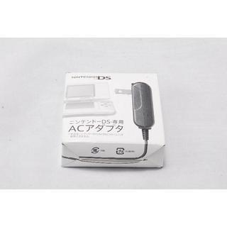 任天堂 DS ゲームボーイアドバンスSP用 ACアダプター NTR-002(その他)