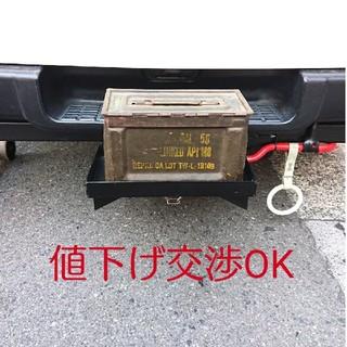 オリジナル ヒッチキャリア ボックス付き(車外アクセサリ)
