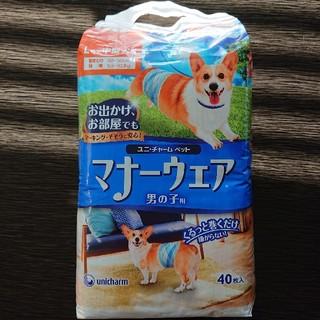 犬用マナーウェア(その他)