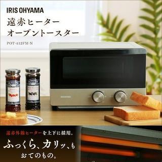 アイリスオーヤマ(アイリスオーヤマ)のアイリスオーヤマ オーブントースター シャンパンゴールド 遠赤ヒーター 4枚焼(調理機器)