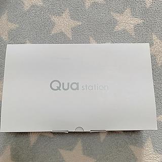 エーユー(au)の新品未使用 au quastation キュアステーション(その他)