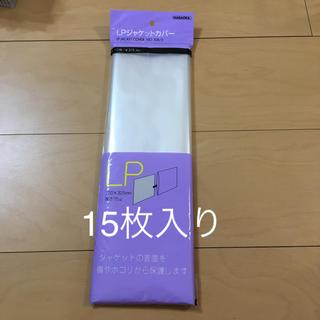 LP レコード ジャケット カバー(その他)