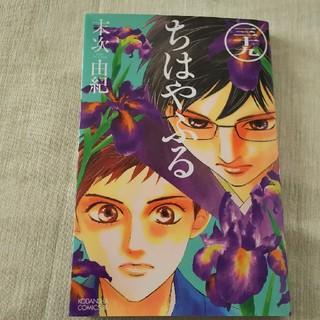 コウダンシャ(講談社)のちはやふる39巻(少女漫画)