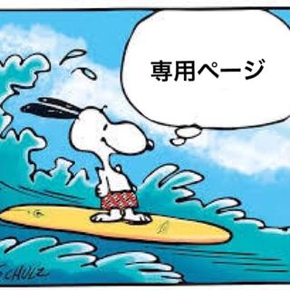 数量限定!!【新品】 HQハイドロキノン 5% ブライトクリーム 30g 大容量(その他)