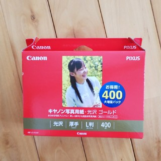 キヤノン(Canon)のキャノン写真用紙(その他)
