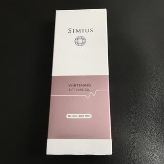新品 シミウス しっとりタイプ 60g 即購入OK♪(その他)