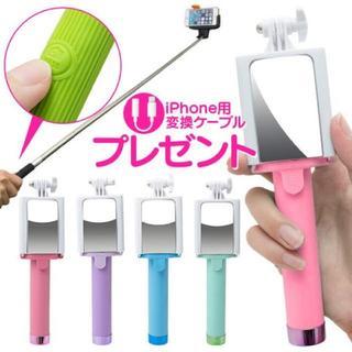 【超かわいい!】自撮り棒 iPhoneX Bluetooth ミラー付き (自撮り棒)