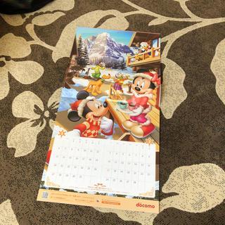 ディズニー(Disney)のカレンダー✨ディズニー(カレンダー/スケジュール)