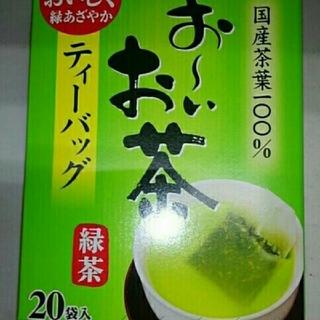 イトウエン(伊藤園)の伊藤園おーいお茶 20パック入り(茶)