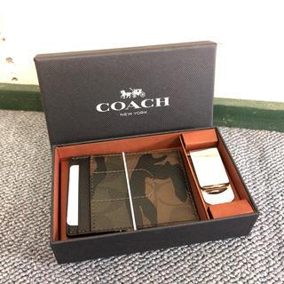 コーチ(COACH)のコーチ 新品 カードケース マネークリップ セット 迷彩 C0385(マネークリップ)