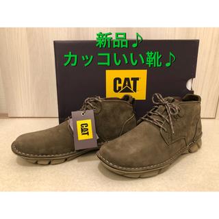 【新品】CAT  アルマナック  ワークブーツ  26.5センチ★(ブーツ)