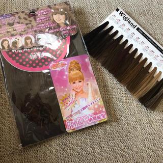 プリシラ(PRISILA)のPRISILA 前髪ウィッグ+カラーチャート プリシラ イメチェン(前髪ウィッグ)