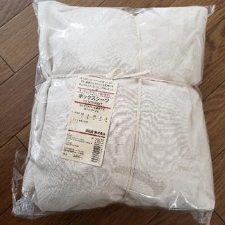 ムジルシリョウヒン(MUJI (無印良品))の無印良品  新品 ボックスシーツ セミダブルベッド用(シーツ/カバー)