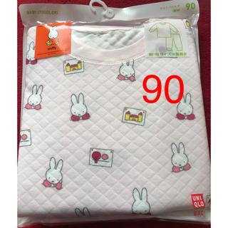 ユニクロ(UNIQLO)のUNIQLO ミッフィキルトパジャマ  90(パジャマ)