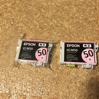 エプソン(EPSON)のエプソン純正インク ライトマゼンタ 2本(PC周辺機器)