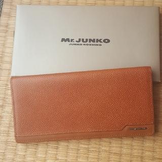 ミスタージュンコ(Mr.Junko)のミスタージュンコ  Mr.JUNKO  札入れ 財布(その他)